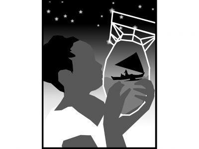 other: a micro-story by Daniel A. Kelin II